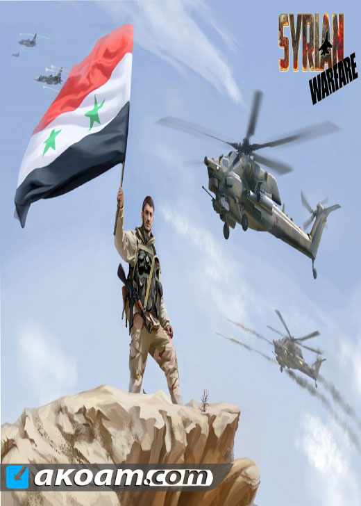 لعبة Syrian Warfare بكراك HI2U