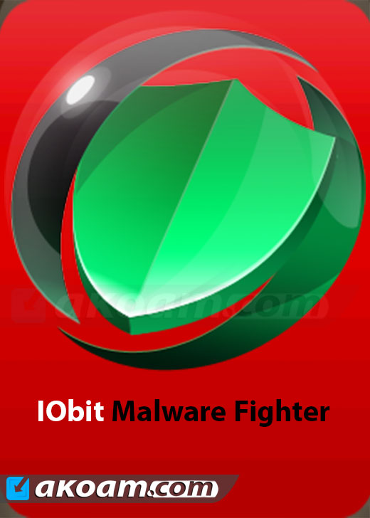 برنامج الحماية IObit Malware Fighter Pro v4.5.0.3457 Final