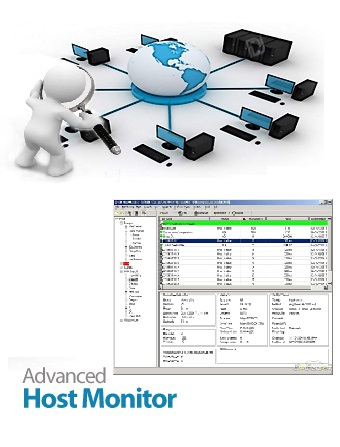 برنامج Advanced Host Monitor 10.54 Enterprise