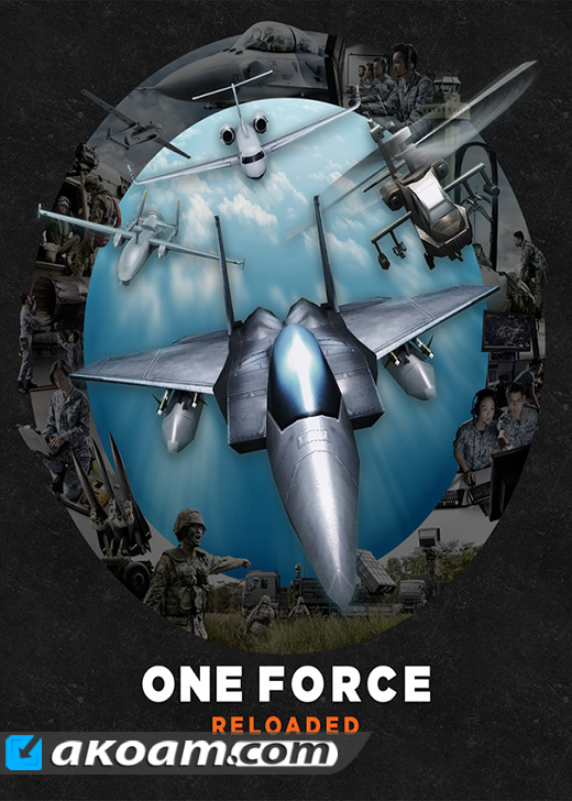 لعبة Force Reloaded v1.81