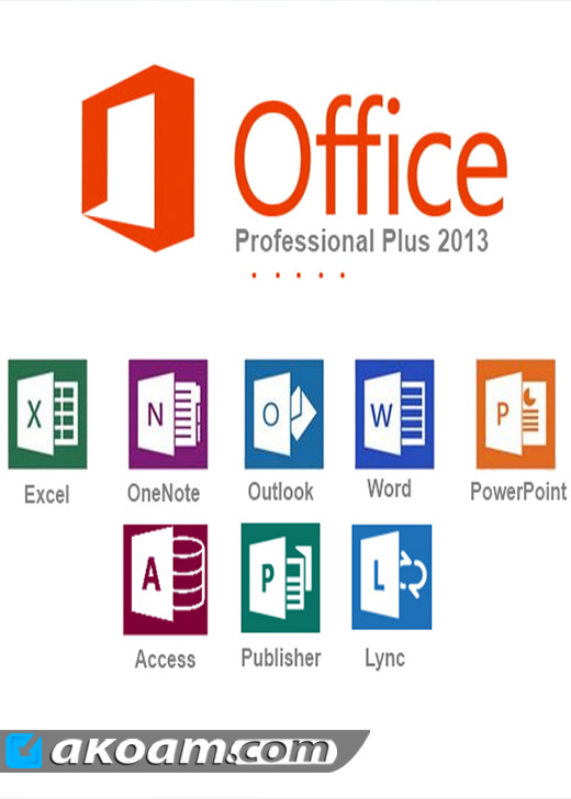 برنامج تحرير النصوص Microsoft Office Professional Plus 2013 SP1 February 2017