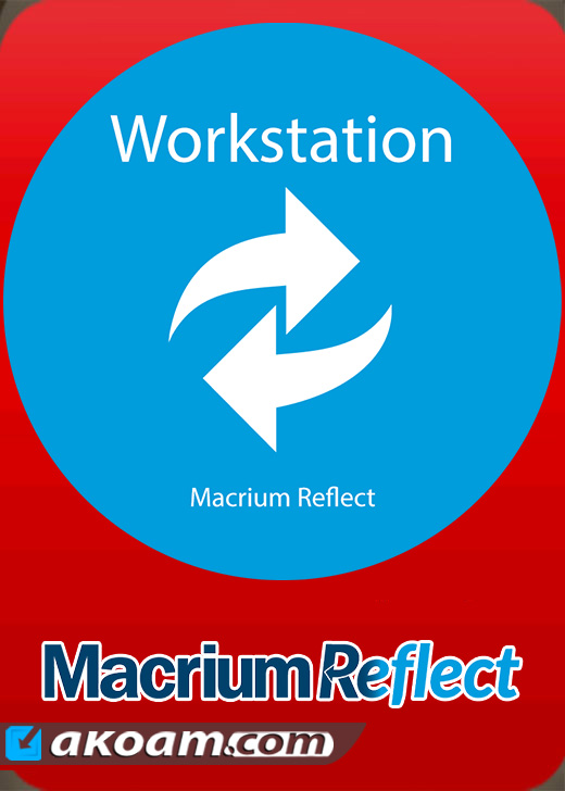 برنامج Macrium Reflect Workstation, Server & Srv Plus v7.0.1994