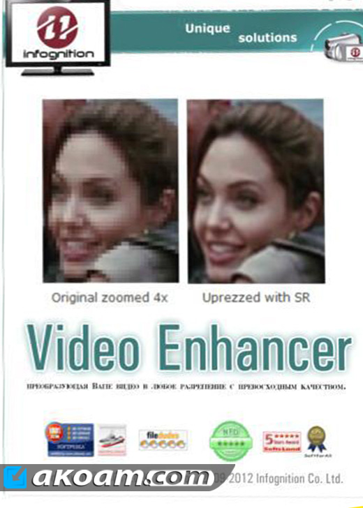 برنامج Infognition Video Enhancer 2.1.2