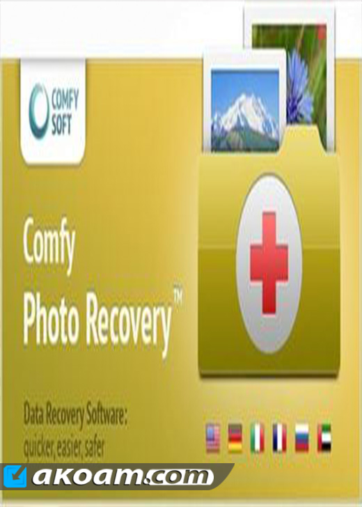 برنامج Comfy Photo Recovery v4.5 Multilingual
