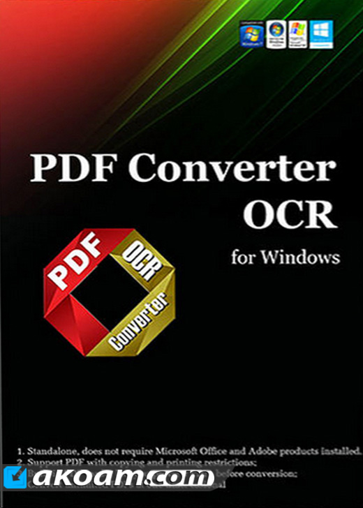 برنامج Lighten Software PDF Converter OCR 5.2.0