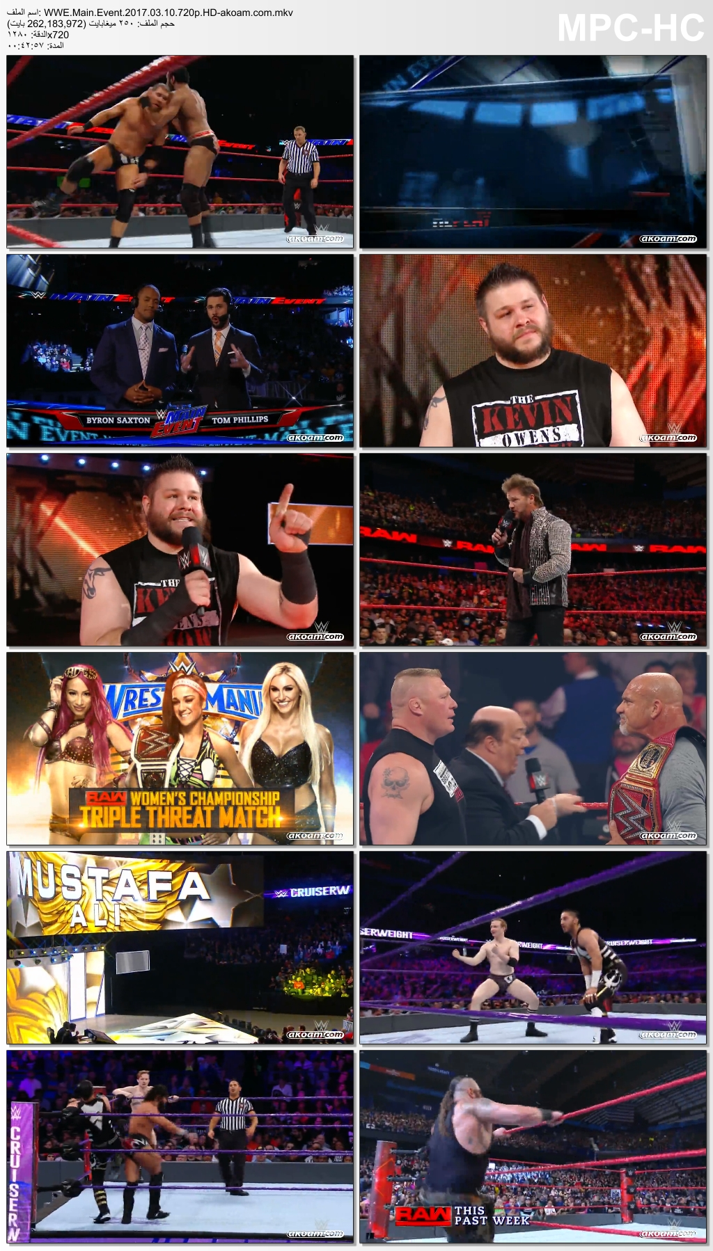 WWE Main Event,WWE,المين ايفنت