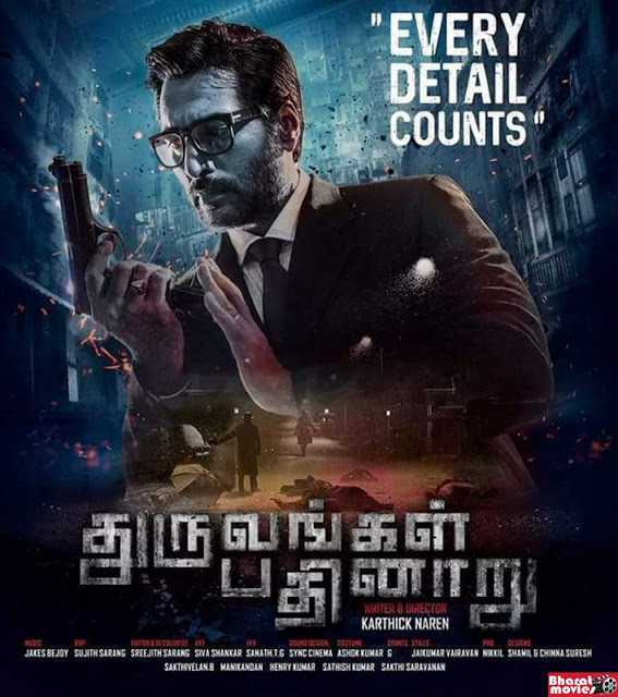 فيلم Dhuruvangal Pathinaaru 2016 مترجم