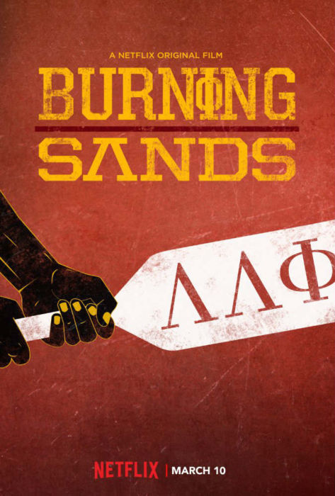 فيلم Burning Sands 2017 مترجم