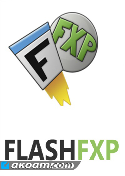 برنامج FlashFXP v5.4.0 Build 3965 Multilingual