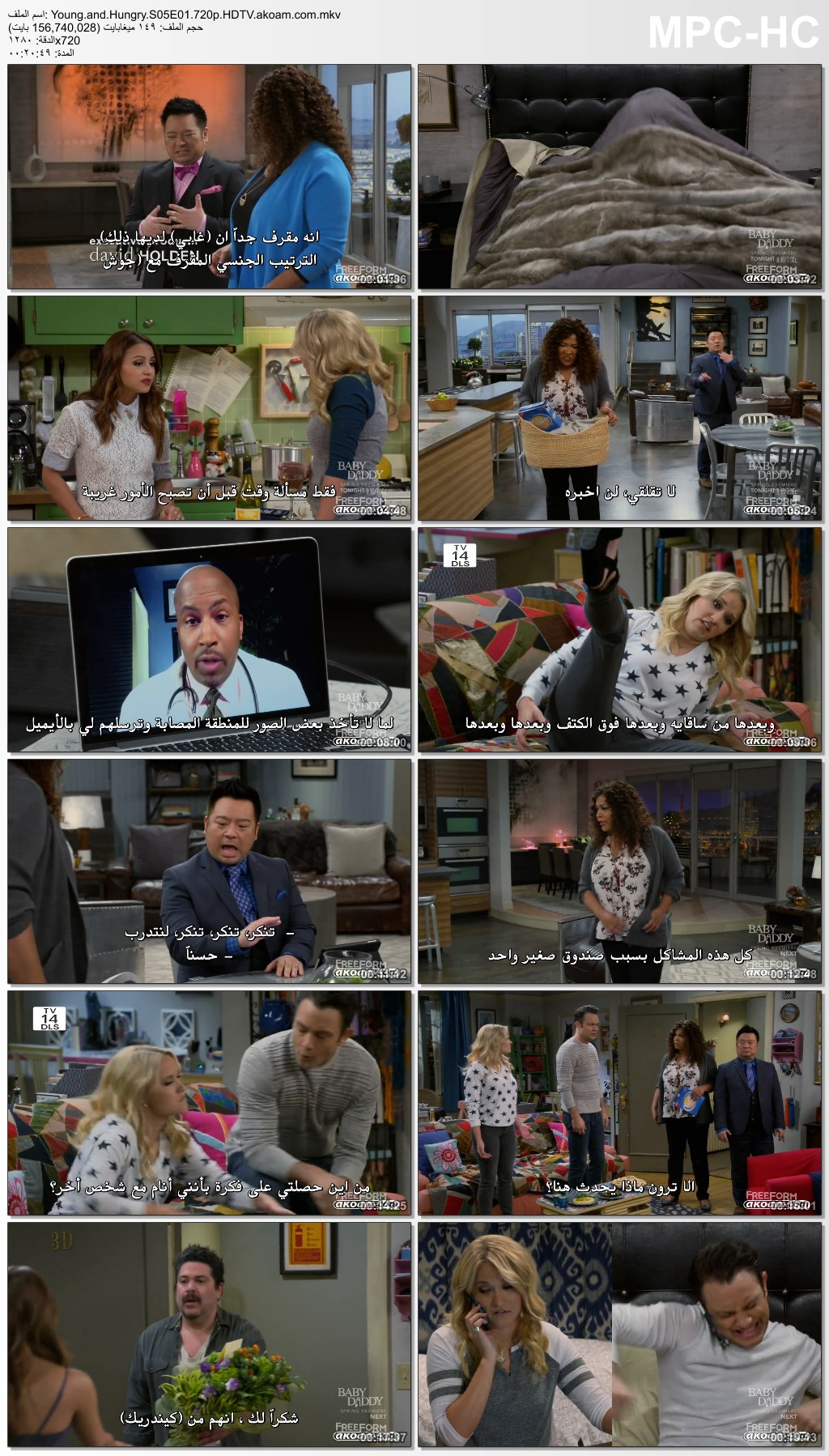 Young and Hungry,شابة وجائعة,الدراما,الكوميديا,الرومانسية,Young & Hungry