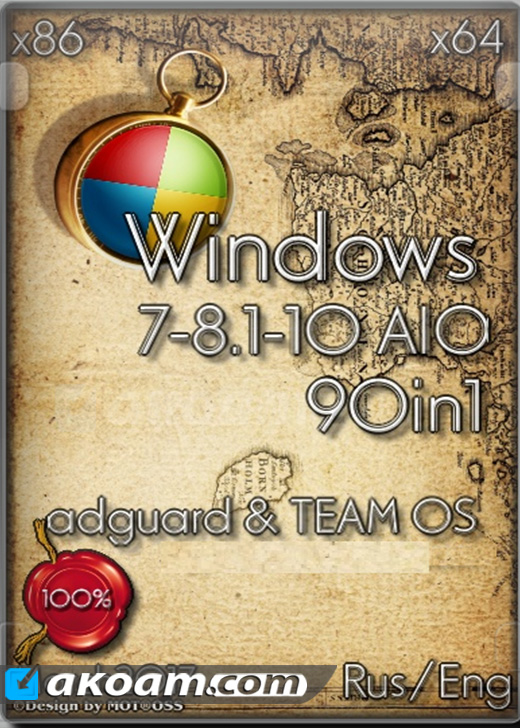 ويندوز Windows 7-8.1-10 AIO 90in1 March 2017
