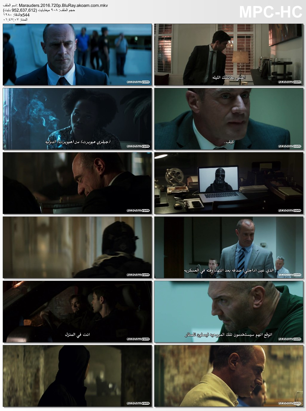 Bruce Willis,بروس ويلس,افلام بروس ويلس,جميع افلام بروس ويلس,Bruce Willis Movies,Die Hard,The Expendables,Pulb fiction,Precious Cargo,Sin City A Dame To Kill For,Red,GI Joe Retaliation