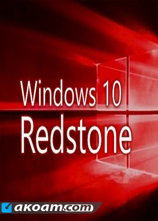ويندوز Windows 10 Redstone 1 All in One March 2017