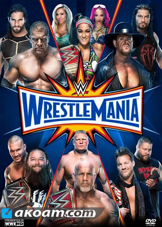 مهرجان WWE WrestleMania 33 2017