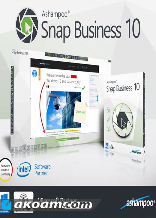 برنامج Ashampoo Snap Business 10.0.1