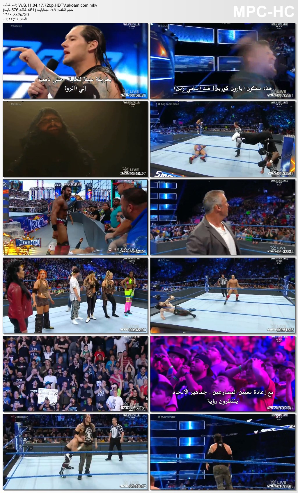 WWE Smackdown,سماكداون,WWE Smackdown 2017.04.11
