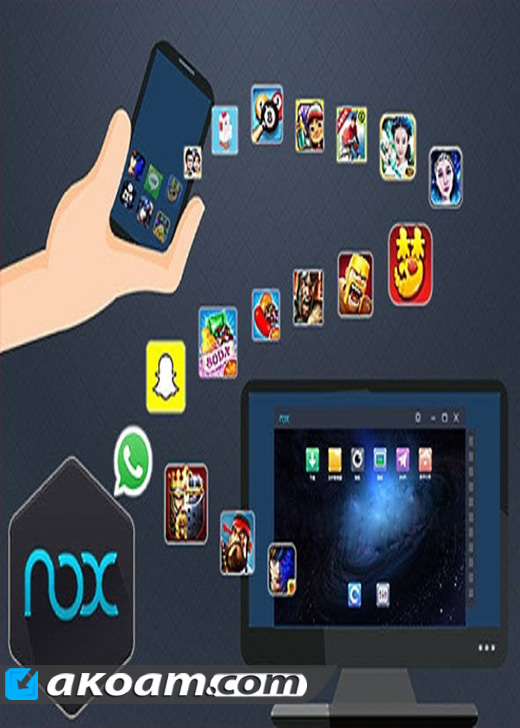 برنامج Nox App Player 3.8.1.3
