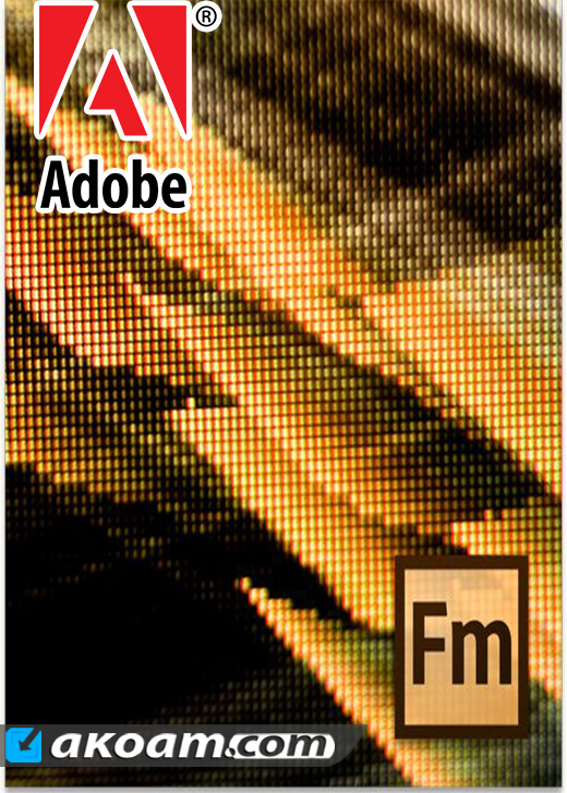 برنامج Adobe FrameMaker 2017 v14.0.1