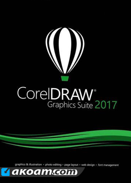 برنامج التصميم CorelDRAW Graphics Suite 2017 v19.0.0.328 HF1 Multilingual