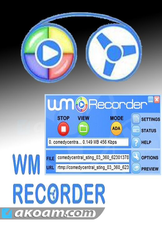 برنامج WM Recorder v16.8.1 Final