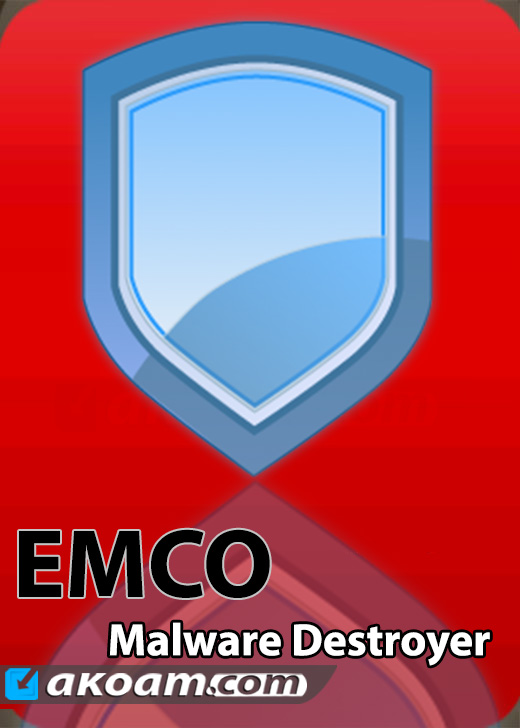 برنامج EMCO Malware Destroyer 7.8.15.1041