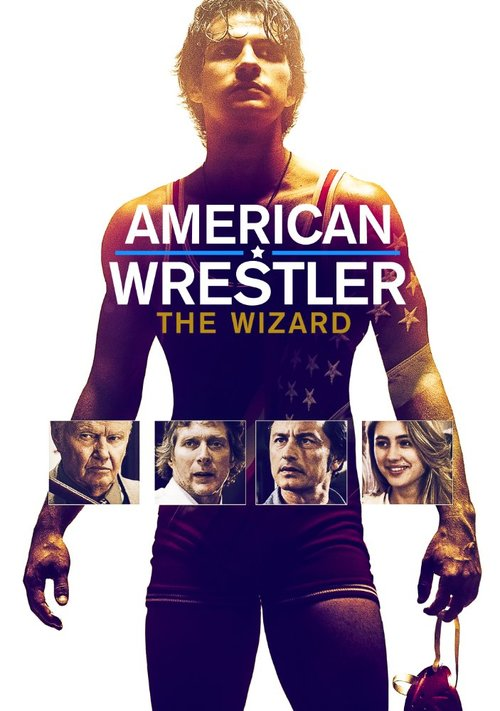 فيلم American Wrestler The Wizard 2016 مترجم
