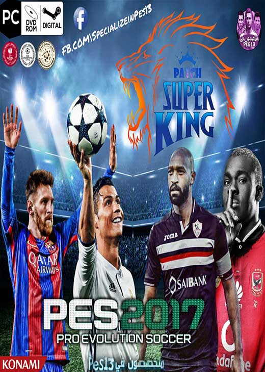 باتش PES 2017 Super King 17 Patch v1.0