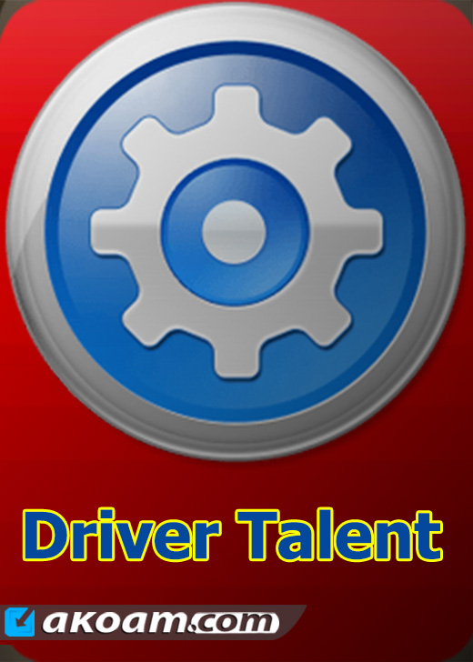 برنامج Driver Talent Pro 6.5.52.156 Full