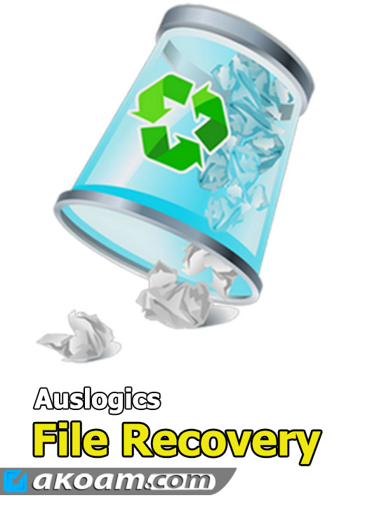 برنامج Auslogics Browser Care 4.1.3.0 Full