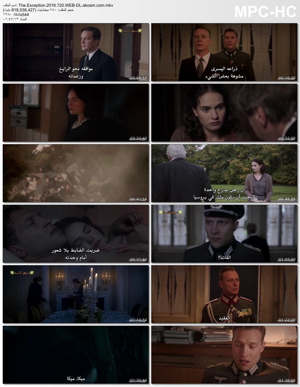 The Exception,الدراما