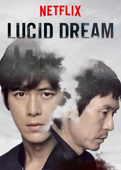 فيلم Lucid Dream 2017 مترجم