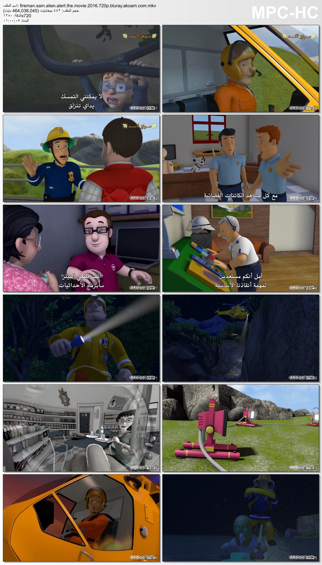 Fireman Sam Alien Alert The Movie,الانيميشن