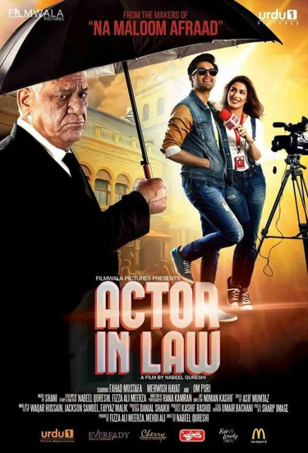 فيلم Actor In Law 2016 مترجم
