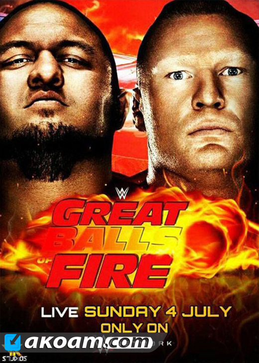 العرض السنوي WWE Great Balls of Fire 2017