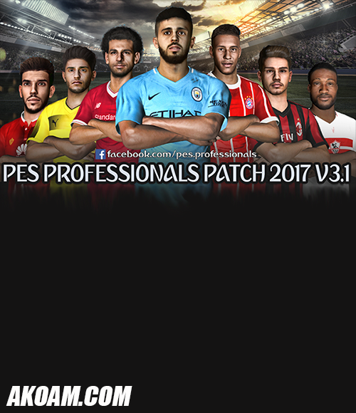 باتش PES Professionals Patch 2017 V3.1
