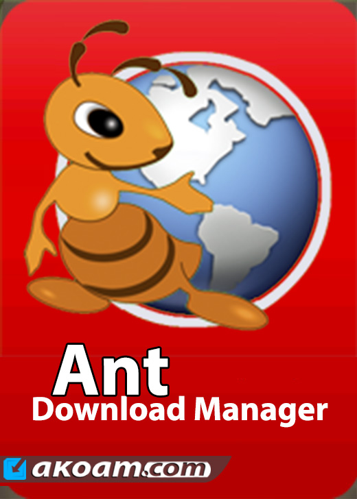 برنامج Ant Download Manager Pro 1.4.7 Build 41627 Multilingual