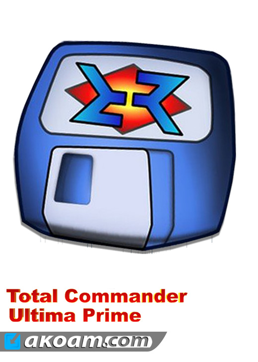 برنامج ادارة الملفات Total Commander Ultima Prime 7.3 Multilang