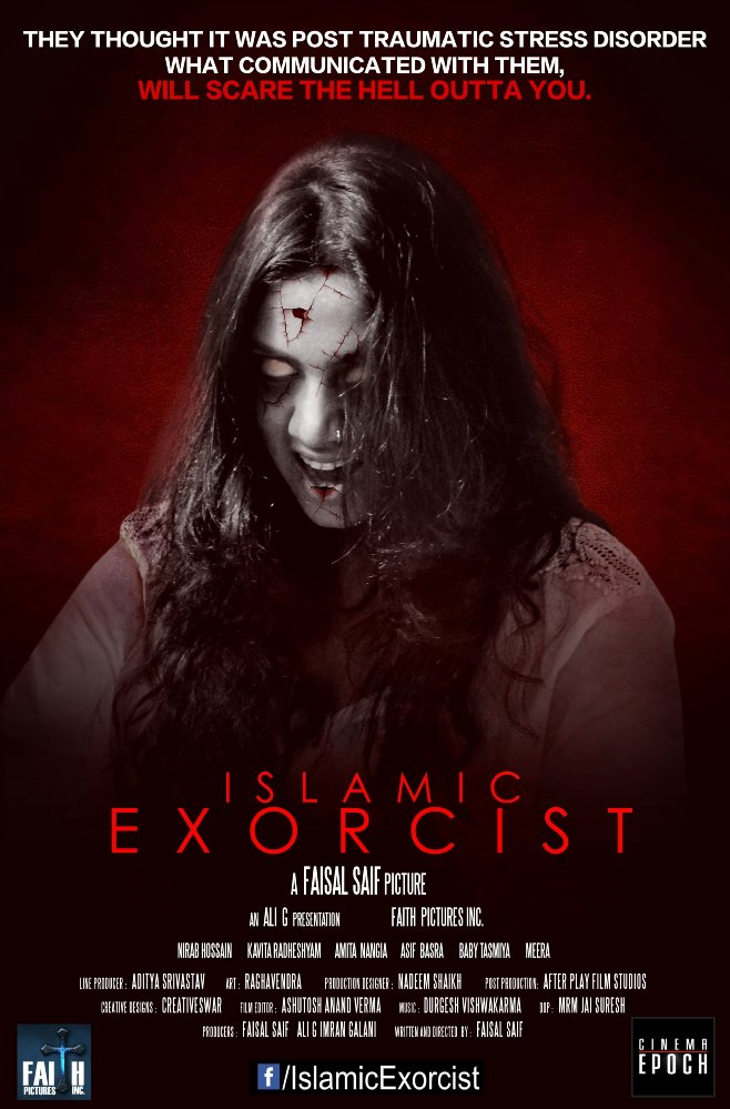 فيلم Islamic Exorcist 2017 مترجم