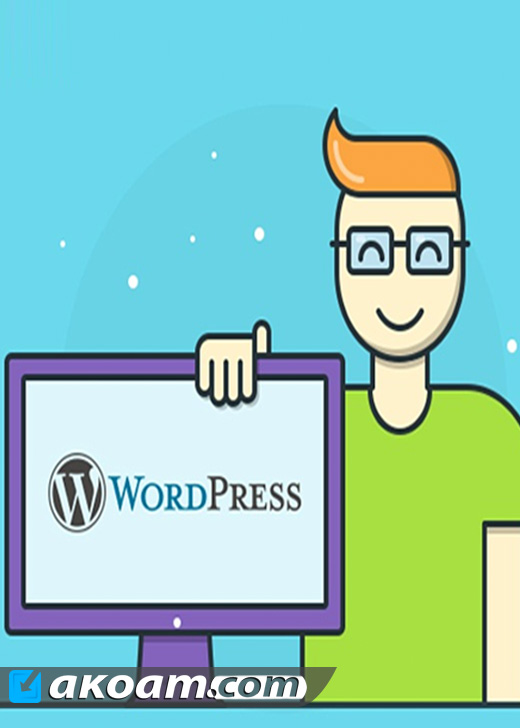 كورس Mastering WordPress 2017