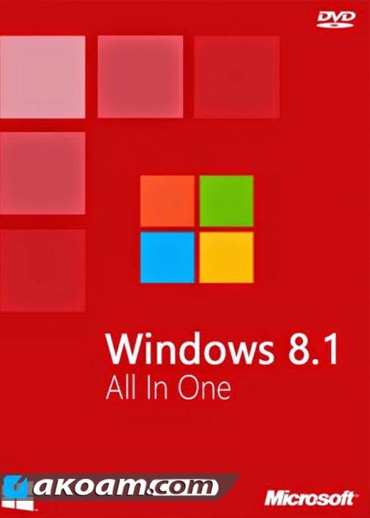 ويندوز Microsoft Windows 8.1 AIO July 2017