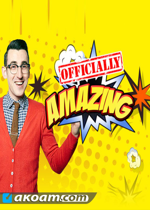 برنامج Officially Amazing مترجم HD