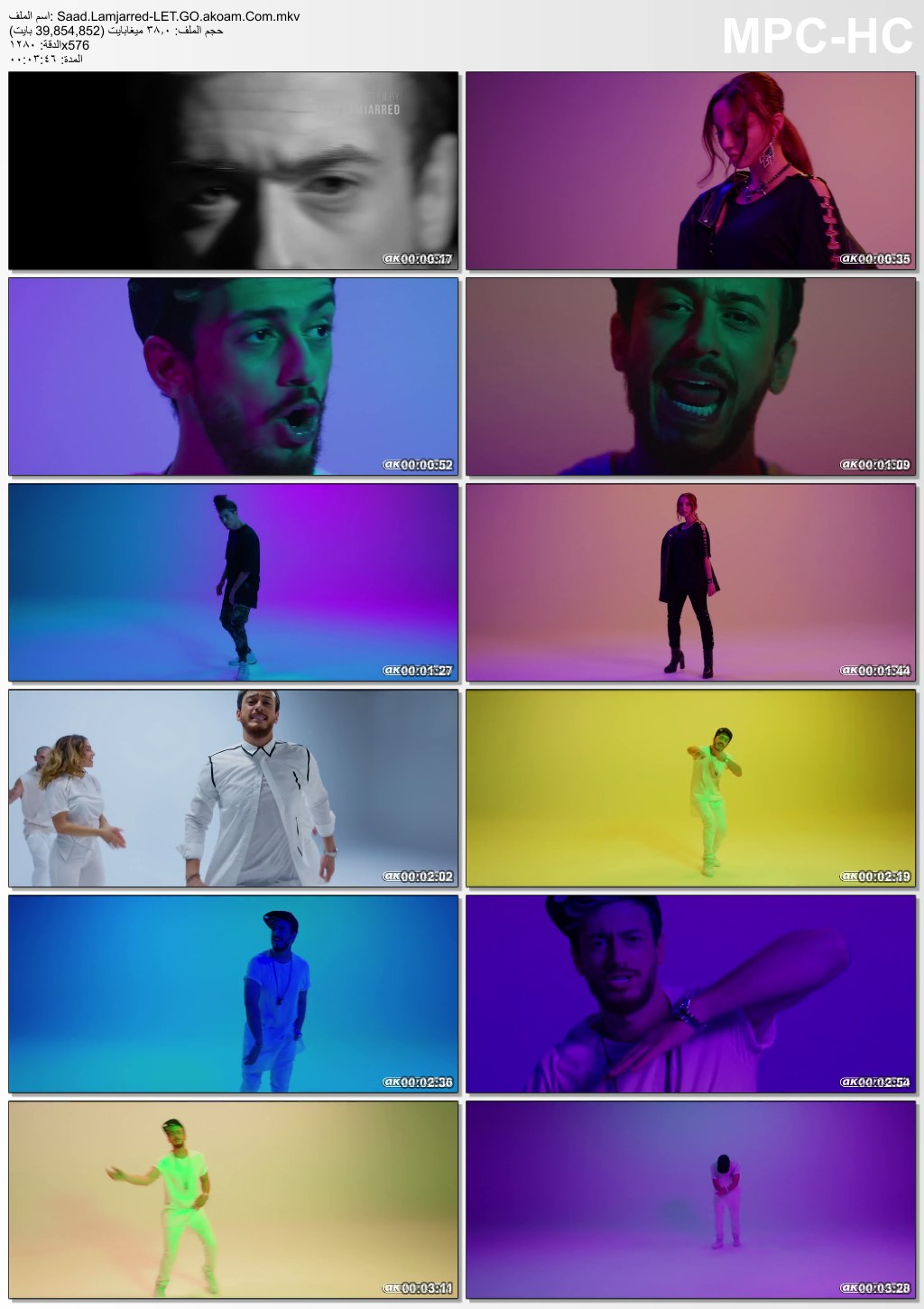 كليب LET GO,Saad Lamjarred,سعد لمجرد