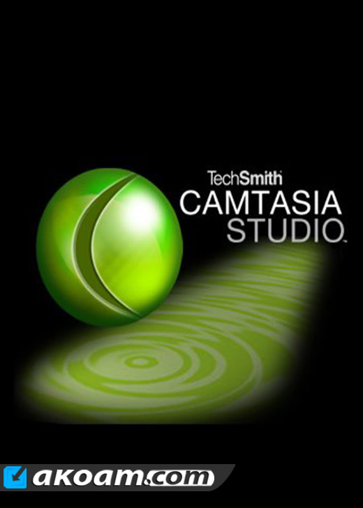 برنامج TechSmith Camtasia Studio v9.1.0 Build 2356
