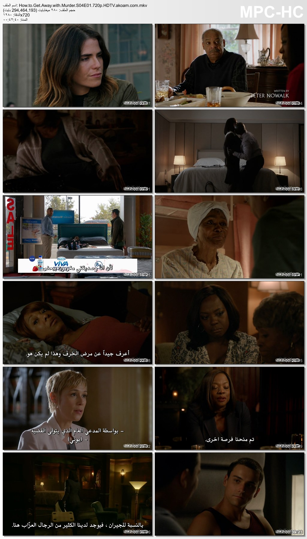 الغموض,الجريمة,How to Get Away with Murder,كيف تفلت بجريمتك