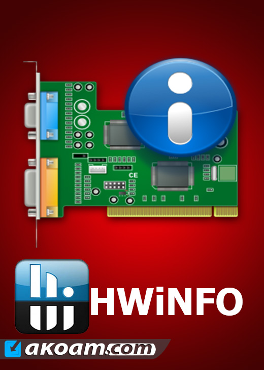 برنامج HWiNFO V 5.58 Build 3255