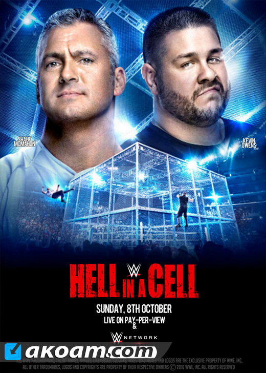 مهرجان WWE Hell In A Cell 2017