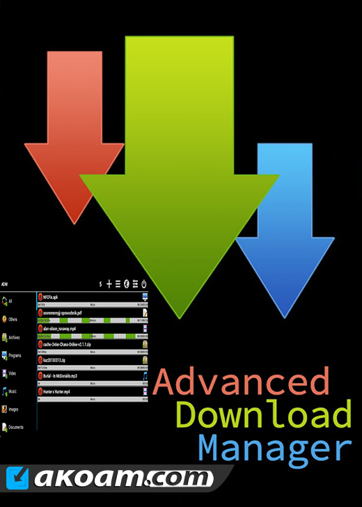 برنامج التحميل Advanced Download Manager v6.3.1
