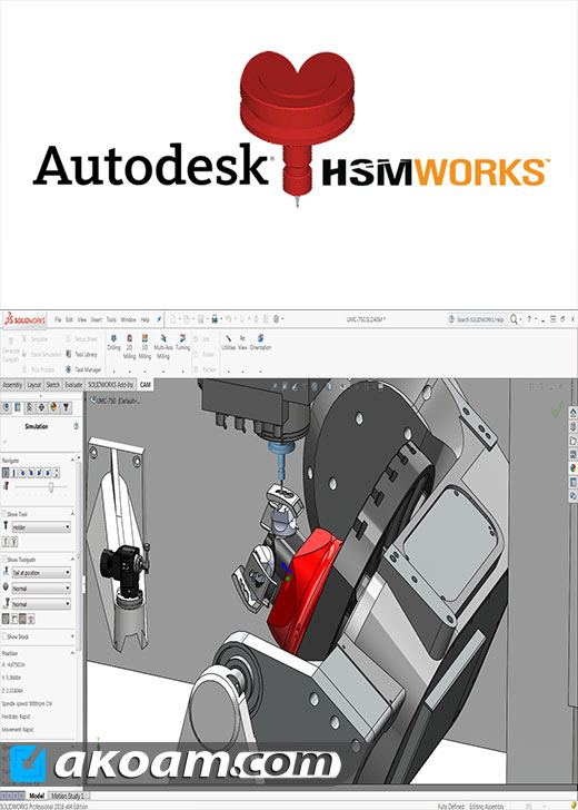 برنامج Autodesk HSMWorks 2018.2.1 (R3) Build 42644