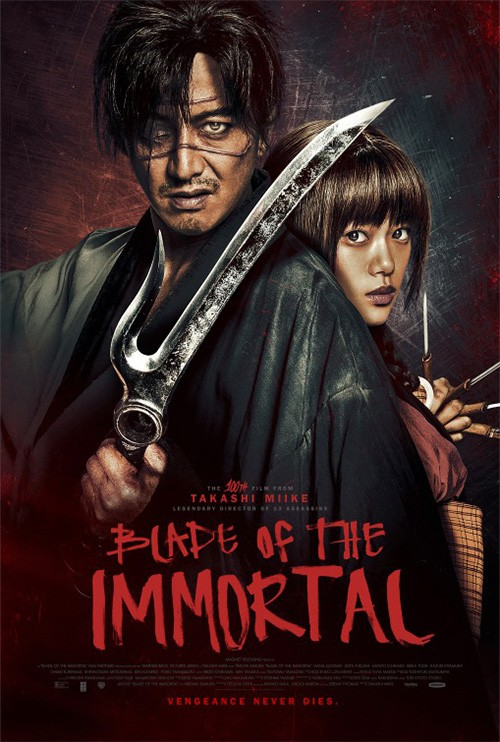 فيلم Blade of the Immortal 2017 مترجم