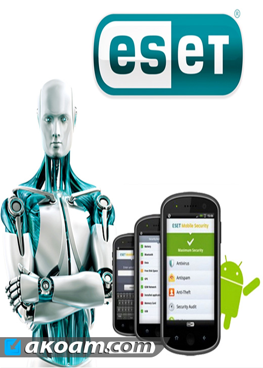 برنامج الحماية ESET Mobile Security & Antivirus Premium v4.0.18.0